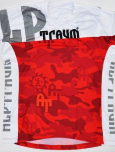Freeride Trikot North shore Red Camo